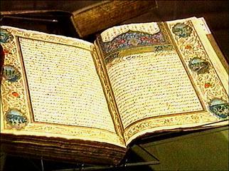 islam_book